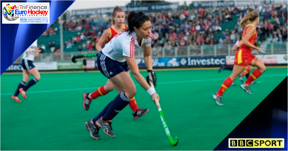 BBC to show 2013 EuroHockey Nations Championship