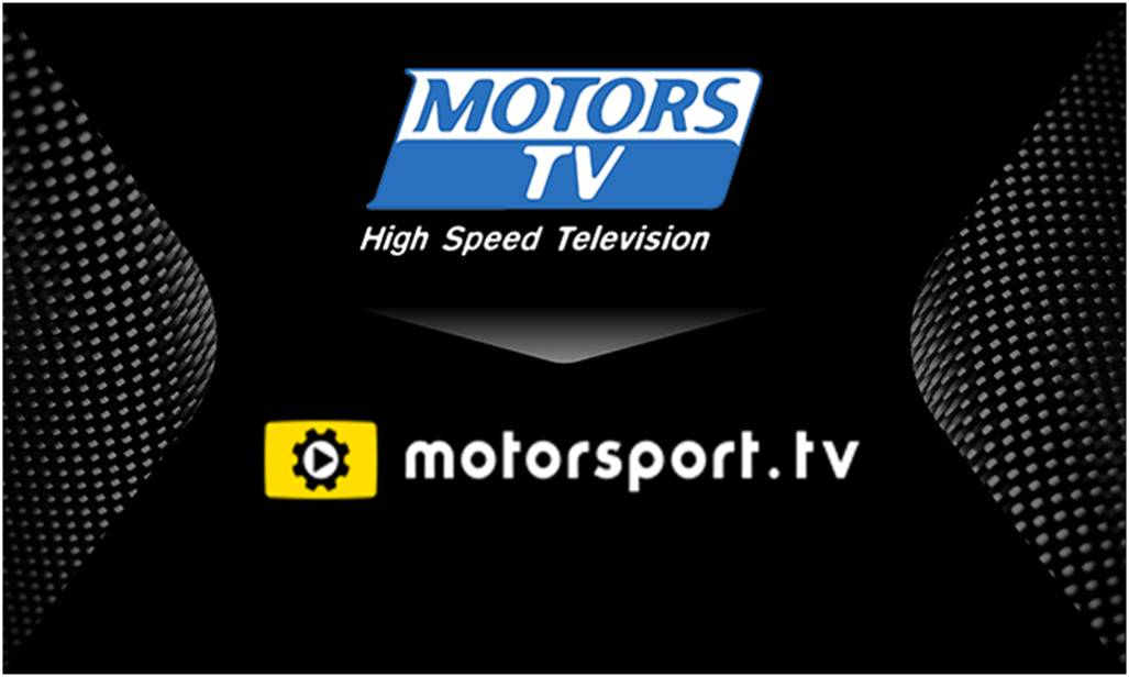 Motors TV becomes Motorsport.tv from March 1