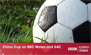 BBC & S4C to televise Wales' 2018 China Cup matches